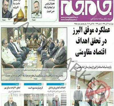 سیاوش عطایی متخصص گفتاردرمانی درگفتگوی اختصاصی  با روزنامه جام جم البرز تاکید کرد
