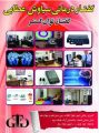 بهترین کلینیک گفتاردرمانی در درمان  تخصصی کامل و بدون بازگشت لکنت 09121623463 | تهران جنت آباد بزرگراه ستاری فرعی لاله۷